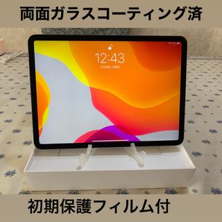 Apple - ガラコ済iPadPro11インチ第2世代WiFi 128GB2020年春モデル