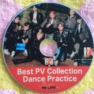 ❤️Stray Kids❤️BEST PV COLLECTION DVD