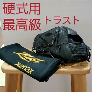 Xanax - ザナックス XANAX BHG12618S-90 野球 硬式グラブ トラスト