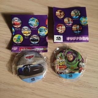 トイストーリー(トイ・ストーリー)のくら寿司 ビッくらポン ピクサー オリジナル缶バッジ 2個セット(バッジ/ピンバッジ)