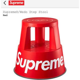シュプリーム(Supreme)のシュプリーム  step stool(スツール)