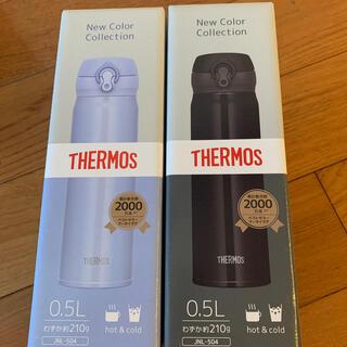 THERMOS - サーモス ステンレス製携帯用魔法瓶2箱