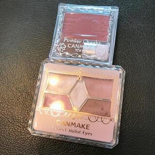 CANMAKE - キャンメイク ❤︎ CANMAKE アイシャドウ&チークセット