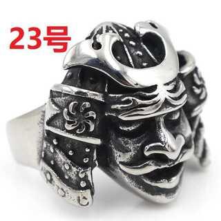 入手困難 和風 鎧 武者 侍 サムライ シルバー リング 指輪 23号(リング(指輪))