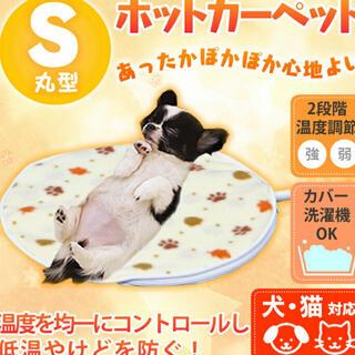 アイリスオーヤマ(アイリスオーヤマ)のアイリスオーヤマ ペット ホットカーペット(犬)