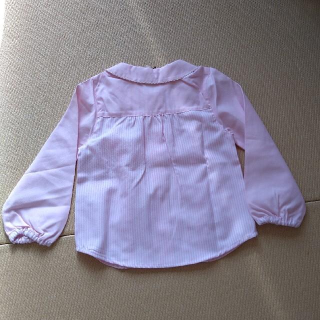 Souris(スーリー)の(新品)ブラウス キッズ/ベビー/マタニティのキッズ服女の子用(90cm~)(ブラウス)の商品写真