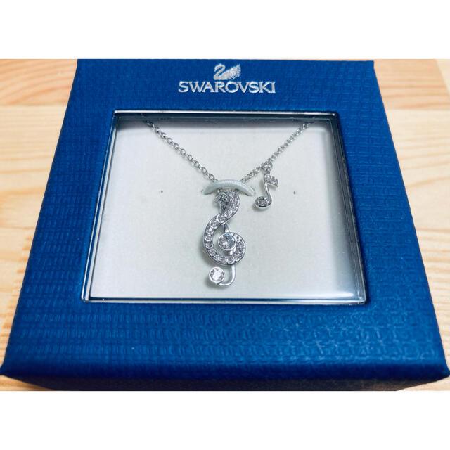 SWAROVSKI(スワロフスキー)のSWAROVSKI スワロフスキー ネックレス ペンダント 正規品 レディースのアクセサリー(ネックレス)の商品写真