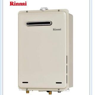リンナイ(Rinnai)のゆうこ様 専用給湯器 RUX-A2016W-E(その他)
