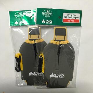 ロゴス(LOGOS)のLOGOS ロゴス ペットボトルホルダー 2個セット(ノベルティグッズ)