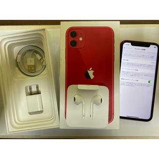 iPhone - iPhone11 128GB simフリー 超美品 バッテリー100