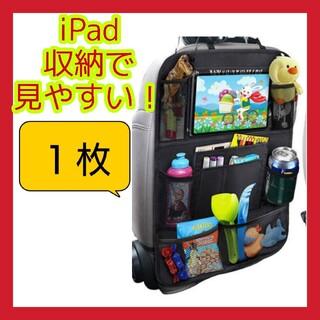 【限定セール】カー用品 カー用品収納 車用品シートカバー