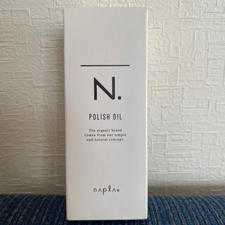 ナプラ(NAPUR)のエヌドット ポリッシュオイル 150ml(ヘアワックス/ヘアクリーム)