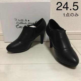 DIANA - COCA アンクルブーツ ショートブーツ 24.5 ブラック
