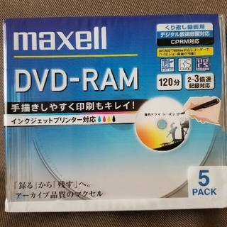 マクセル(maxell)のmaxell DVD-RAM  5枚入り (開封済み)(PC周辺機器)