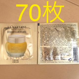 L'OCCITANE - ロクシタン イモーテル ディヴァインクリーム サンプル 60枚