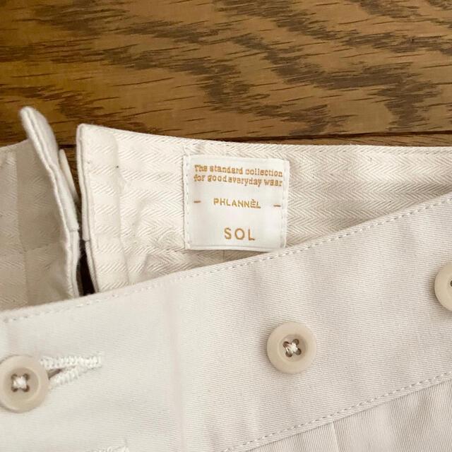 COMOLI(コモリ)のPHLANNEL SOL FW-128 ワイド ワーク チノ パンツ ホワイト メンズのパンツ(ワークパンツ/カーゴパンツ)の商品写真