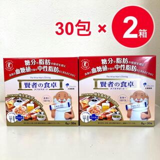 大塚製薬 - 大塚製薬 賢者の食卓  30包 × 2箱 6g  60包