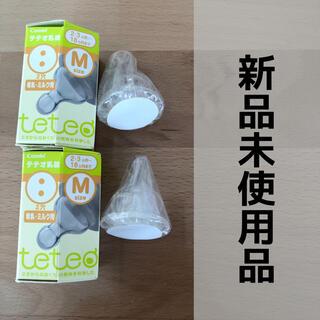 コンビ(combi)のテテオ 乳首 新品未使用品(哺乳ビン用乳首)