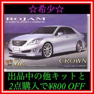 AOSHIMA - NO.14  1/24 アオシマ 20 クラウン ROJAM ロイヤルサルーン