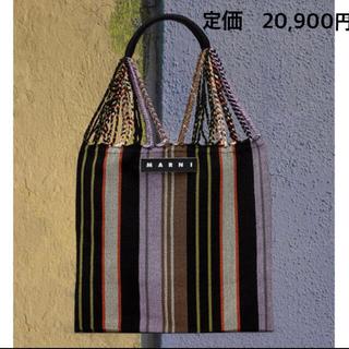 マルニ(Marni)のマルニ マルニフラワーカフェ ハンモック トートバッグ バッグ マルニマーケット(トートバッグ)