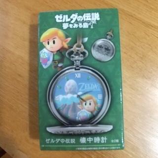 タイトー(TAITO)のゼルダの伝説 夢をみる島 懐中時計(キャラクターグッズ)