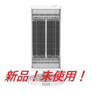 ダイキン(DAIKIN)のダイキン DAIKIN 電気ストーブ ERFT11XS(ストーブ)
