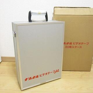 パナソニック(Panasonic)の新品 当時物激レア National μ ミュー ビデオテープケース(その他)