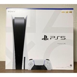 プランテーション(Plantation)の新品未開封 PS5  CFI-1000A01 ディスクドライブ搭載 (家庭用ゲーム機本体)