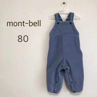 モンベル(mont bell)のmont-bell   オーバーオール    サロペット   80(ロンパース)