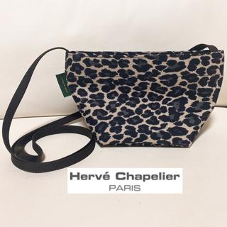 Herve Chapelier - エルベシャプリエ Herve Chapelier 舟型ショルダーバッグXS