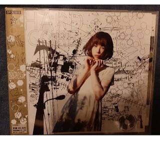 SONY - 後藤まりこ 299792458 アルバム