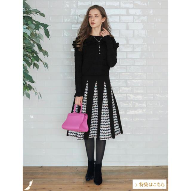 Chesty(チェスティ)のカオリーヌ様専用♡chesty ニットツイードスカート ビジューパンツ おまとめ レディースのスカート(ひざ丈スカート)の商品写真