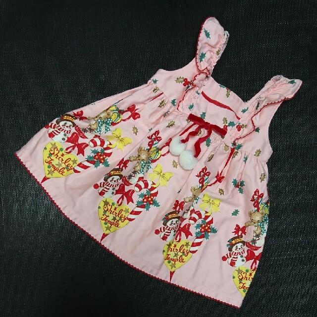 Shirley Temple(シャーリーテンプル)のシャーリーテンプル キッズ/ベビー/マタニティのベビー服(~85cm)(ワンピース)の商品写真
