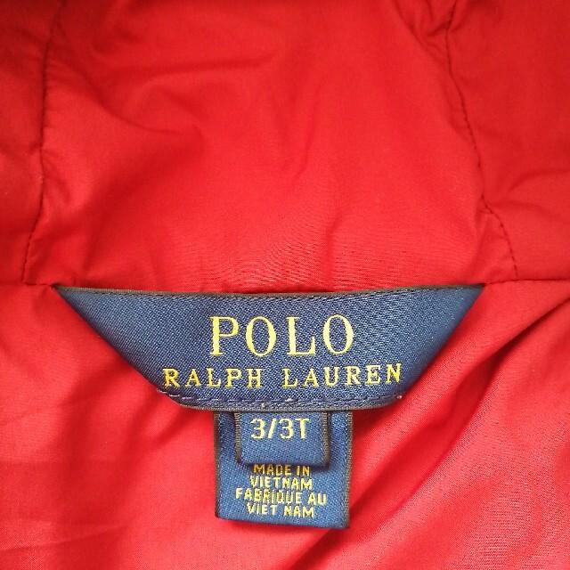 POLO RALPH LAUREN(ポロラルフローレン)のラルフローレン ダウン キッズ/ベビー/マタニティのキッズ服男の子用(90cm~)(ジャケット/上着)の商品写真