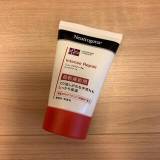 ニュートロジーナ(Neutrogena)のニュートロジーナ インテンスリペア ハンドクリーム 超乾燥肌用 無香料(50g)(ハンドクリーム)