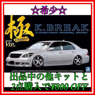 AOSHIMA - NO.18  1/24 アオシマ 31 セルシオ K-BREAK 極