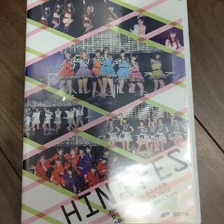 モーニング娘。 - Hello!Project 春の大感謝 ひな祭りフェスティバル 2013 ~Be