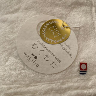 イマバリタオル(今治タオル)の今治タオル むくわた フェイスタオル 新品(タオル/バス用品)