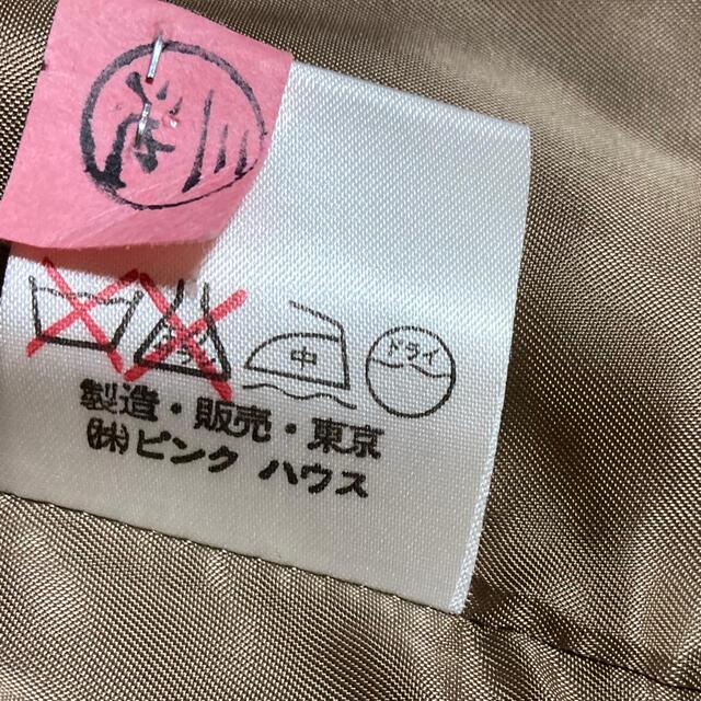 PINK HOUSE(ピンクハウス)のパウダー ピンクハウス フード付きジャケット レディースのジャケット/アウター(その他)の商品写真