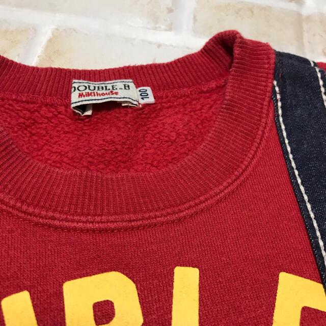 DOUBLE.B(ダブルビー)のあーちゃん様専用⭐︎ダブルビー サスペンダー トレーナー 100 キッズ/ベビー/マタニティのキッズ服男の子用(90cm~)(Tシャツ/カットソー)の商品写真