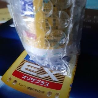 サントリー - セサミンEX!90粒 ★完全未開封★スタートブック付