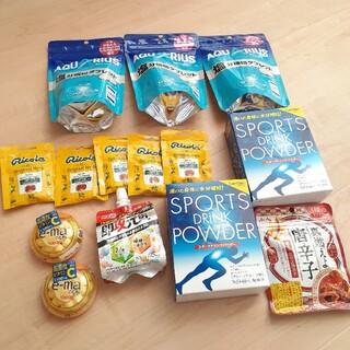 【食品福袋16個入り】アクエリアス塩タブレット のど飴 スポーツドリンク 菓子(菓子/デザート)