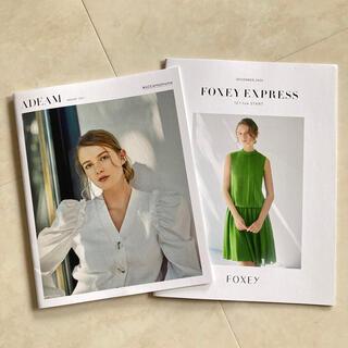 フォクシー(FOXEY)のFOXEY フォクシーマガジン 12月号(ファッション)