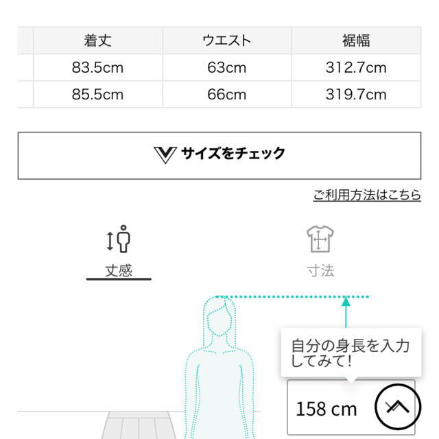 snidel(スナイデル)のpiyo222様専用💐🍃 レディースのスカート(ロングスカート)の商品写真