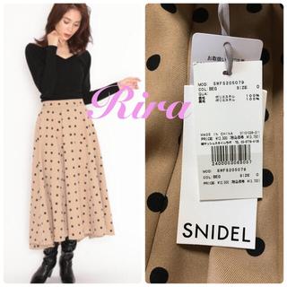snidel - 完売色🌷新作新品🍀スナイデル プリントボリュームフレアスカート