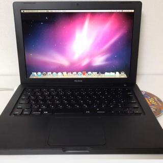 マック(MAC)のMacBook(ノートPC)