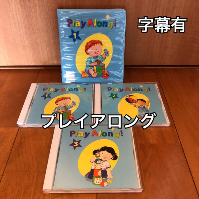 Disney(ディズニー)のDWE プレイアロング  キッズ/ベビー/マタニティのおもちゃ(知育玩具)の商品写真