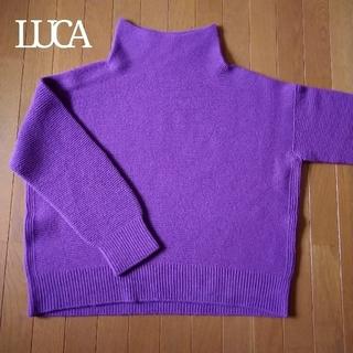 ルカ(LUCA)の美品ルカ LUCA/LADYLUCLUCA ハイネックセーター ニット(ニット/セーター)