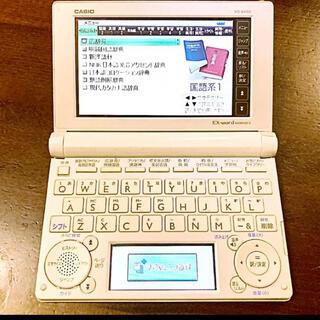 CASIO - 電子辞書 CASIO EX-word DATAPLUS 6 XD-B4700