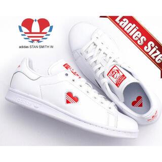 adidas - 【22.5cm】アディダス スタンスミス STAN SMITH G27893